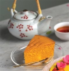 Fortune Cake (Orange Butter)