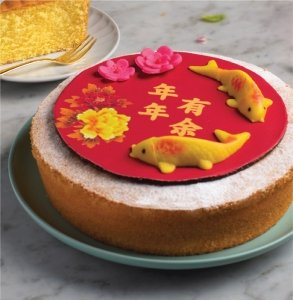 Fortune Cake (Butter)
